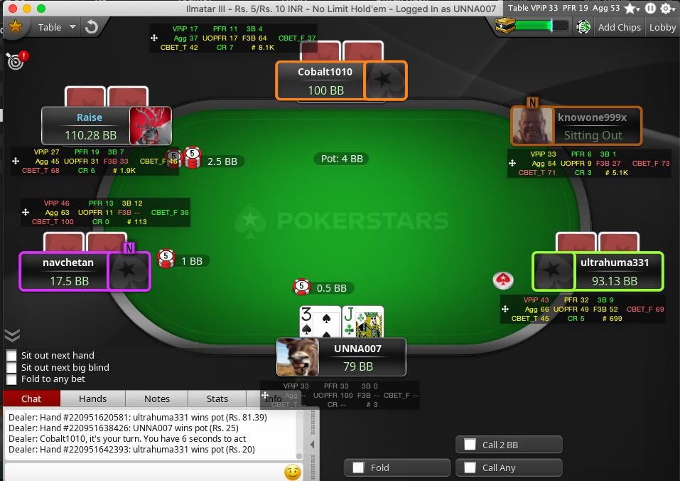 image showing poker game screen